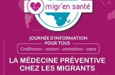 Journée Migr'en Santé 2018